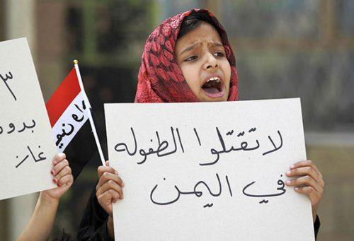 یونیسف: ۷۳۰۰ کودک یمنی در جنگ کشته شدند