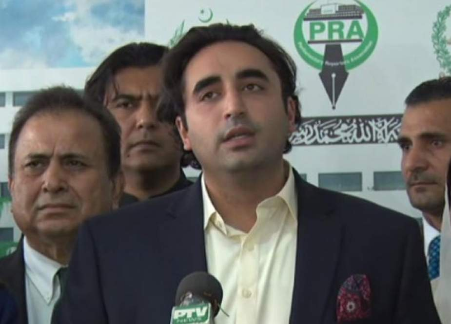 بلاول بوتو زرداری: عمران خان به وعده خود در مورد شهروندان ناپدید اجباری عمل کند