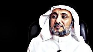 دیده بان حقوق بشر هشدار داد: عربستان در پی گرفتن حکم اعدام برای شیخ حسن المالکی